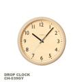 時計 ドロップクロック ウォームグレイ 壁掛け時計 ウォールクロック