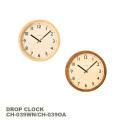 時計 ドロップクロック ウォルナット オーク 壁掛け時計 ウォールクロック
