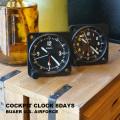 時計コックピットクロック8デイズ置時計