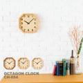 掛時計 オクタゴンクロック 時計