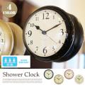 スタンド&ウォール シャワークロック stand&wall shower clock DEC-115 置き時計