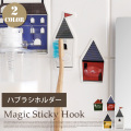 ハブラシホルダー(magic sticky hook)NRD-10