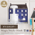 ボトルホルダー (magic sticky hook)NRD-95BH