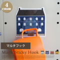 マルチフック (magic sticky hook)NRD-95MH 4カラー