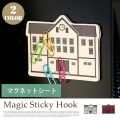 マグネットシート(magic sticky hook)NRD-70MG 2カラー