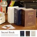 シークレットブック secret book MJ-130 3カラー