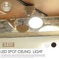 LED スポット シーリングライト 4灯クロス LED照明 省エネ リモコン付き