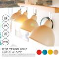 スポット シーリングライト カラー 4灯ストレート 天井照明 LED電球対応 天然木 ウッドフレーム