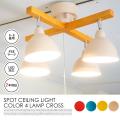 スポット シーリングライト カラー 4灯クロス 天井照明 LED電球対応 天然木 ウッドフレーム