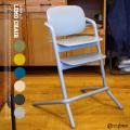 子供イス レモ チェア ウッド ハイチェア ダイニング 食卓イス ベビーチェア 椅子 学習椅子 勉強椅子