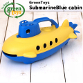 玩具 サブマリン ブルーキャビン 潜水艦 おもちゃ トイズ 水遊び