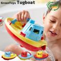玩具 タグボート  おもちゃ トイズ 水遊び