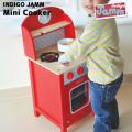 玩具 ミニクッカー ままごと おもちゃ トイズ キッチン 天然木 知育玩具 女の子 誕生日 ギフト プレゼント