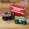 キッズ ブリティッシュカー3個セット 玩具 おもちゃ 車 ミニカー