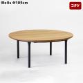 こたつウェルズ コタツテーブル 105コタツ 暖房 テーブル 家具 コーヒーテブル ローテーブル