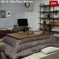 こたつサイ ウォールナット2 120コタツ 暖房 テーブル 家具 コーヒーテーブル ローテーブル