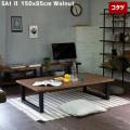 こたつ サイ ウォールナット2 150 コタツ 暖房 テーブル 家具 コーヒーテーブル ローテーブル