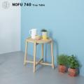 サイドテーブル ノフ 740 トレイテーブル テーブル デスク