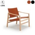 チェア ロキ イージーチェア リビングチェア 椅子