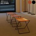 スツール オックススツール 椅子 折り畳みチェア