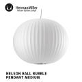 照明 ネルソン ボール バブル ペンダント ミディアム ライト