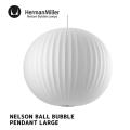 照明 ネルソン ボール バブル ペンダント ラージ ライト