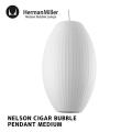 照明 ネルソン シガー バブル ペンダント ミディアム ライト