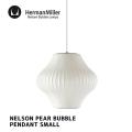 照明 ネルソン ペア バブル ペンダント スモール ペンダントライト 天井照明