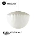 照明 ネルソン アップル バブル ペンダント ペンダントライト 天井照明