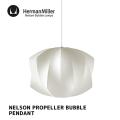 照明 ネルソン プロペラ バブル ペンダント ペンダントライト 天井照明
