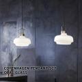 ペンダントライトコペンハーゲンペンダントオパールグラス SC7 照明
