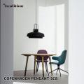 ペンダントライトコペンハーゲンペンダントSC8 照明