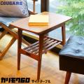 カリモク60 テーブル サイドテーブル ベッドテーブル