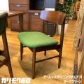 カリモク60 椅子 アームレス ダイニングチェア2 食卓椅子 チェアー