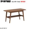 カリモク60 テーブル リビングテーブル 小 机 コーヒーテーブル センターテーブル ローデスク