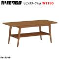 カリモク60 テーブル リビングテーブル 大 机 コーヒーテーブル センターテーブル ローデスク
