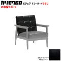 カリモク60 ソファ Kチェア 1シーター モタレパーツ 椅子クッション チェアクッション 取り換え 交換用