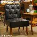 カリモク60 椅子 カフェチェア リビングチェア