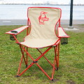アウトドアチェア Booby Easy Chair Wide ブービーイージーチェアワイド 椅子