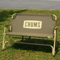 CHUMS Back with Bench チャムスバックウィズベンチ ベンチ 椅子 2人掛け