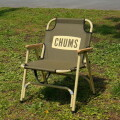 CHUMS Back with Chair チャムスバックウィズチェア チェア 椅子 1人掛け