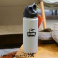 Camper Stainless Bottle 550 キャンパーステンレスボトル550 水筒