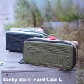 Booby Multi Hard Case L ブービーマルチハードケースL 収納ケース