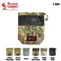 バッグ オレゴニアンキャンパー Oregonian Camper メスティンポーチL messtin pouch L OCB 809 ポーチ メッシュポーチ 収納袋