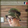 フランス軍カモフラージュ帽子 サファリハット DEADSTOCK
