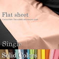 フラットシーツ(シングル用) ソリッド ファブ・ザ・ホーム シェルピンク他全21色