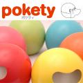 ポケットティッシュケース ポケティ アイコレクション(Ai collection) オレンジ他全10色