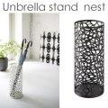 傘立て アンブレラスタンド ネスト umbrella stand nest 6321  ヤマザキジツギョウ YAMAZAKI