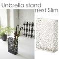 傘立て アンブレラスタンド ネストスリム umbrella stand nest slim 6324  ヤマザキジツギョウ YAMAZAKI