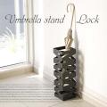 傘立て アンブレラスタンド ロック umbrella stand Lock 626  ヤマザキジツギョウ YAMAZAKI